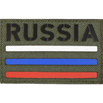 "Call Sign Patch ""Russia + tricolor"", olive, 8 x 5 cm"