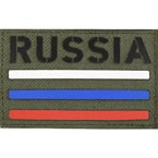 "Call Sign Patch ""Russia + tricolour"", Olive, 8 x 5 cm"