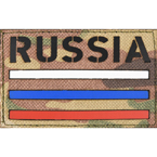 "Call Sign Patch ""Russia + tricolour"", Multicam, 8 x 5 cm"