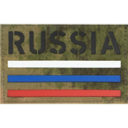 "Call Sign Patch ""Russia + tricolour"", A-TACS FG, 8 x 5 cm"