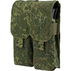 Double AK mag pouch (Ars Arma) (Russian pixel)