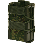 Fast double mag pouch (Stich Profi) (Russian pixel)