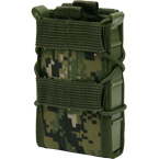 Fast single mag pouch (Stich Profi) (Marpat)