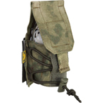 Grenade pouch (extension flap) (ANA) (A-TACS FG)