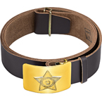 "Leather waist belt RPS-01-10, ""USSR"" buckle (Zavod Trud) (Brown)"