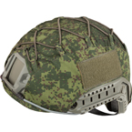 Ops-Core / Fast Carbon Helmet cover (East-Military) (Russian pixel)