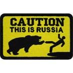 "Patch ""Caution. This is Russia"", 9.3 x 5.9 cm"