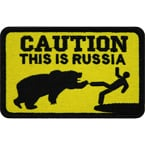 "Патч ""Caution. This is Russia"", 9.3 x 5.9 см"