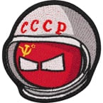 "Patch ""Countryball USSR"", astronaut, diameter 7 cm"
