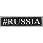 "Patch ""Hashtag Russia"", black, 9.8 x 2.5 cm"