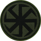 "Patch ""Kolovrat"", olive, diameter 8.5 cm"