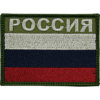 "Patch ""Russia"", big, olive, 8.1 x 6 cm"