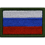 "Patch ""Russian tricolor flag"", full color, 6 x 4 cm"