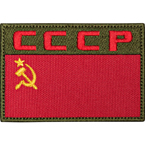 "Patch ""USSR"", red letters, 8.5 x 5.9 cm"