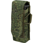 Pistol magazine pouch (with flap) (WARTECH) (Russian pixel)