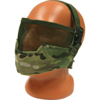 "Protective mask ""APE"" (Gear Craft) (Multicam)"
