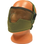 "Protective mask ""APE"" (Gear Craft) (Tan)"