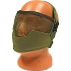 "Máscara protectora ""APE"" (Tan)"