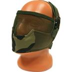 """Schutzmaske """"APE"""" (Woodland)"""