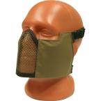 """Máscara protectora """"Ninja"""" (Tan)"""