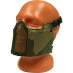 """Máscara protectora """"Ninja"""" (Woodland)"""