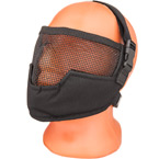 "Protective mask ""APE"" (Gear Craft) (Black)"