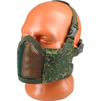 "Máscara protectora ""Ninja"" (Pixel ruso)"